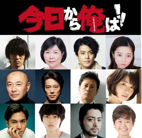 【朗報】福田雄一監督ドラマ「今日から俺は!!」にぱるるが出演!【島崎遥香】