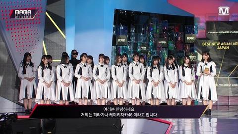 【朗報】IZ*ONEが2018 Mnet Asian Music AwardsでBest New Female Artistを受賞!
