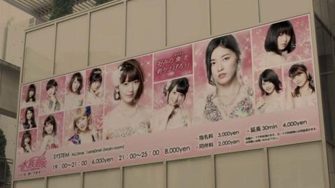 【AKB48G】今運営に熱烈に推してもらいたいメンバーって誰?