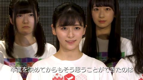 【元NGT48】村雲颯香さんが不憫過ぎるのだが…