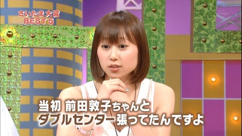 AKB48Gでも戦力外通告やそういったメンを対象にしたAKB48グループ合同トライアウトを取り入れたほうがいい