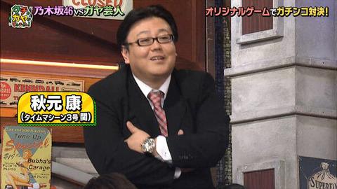 【AKB48G】秋元康が総合Pを辞めたら起こりそうなこと【坂道G】