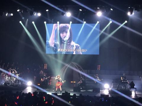 【NMB48】山本彩が歌う「夢見る少女じゃいられない」を見た相川七瀬「素敵」