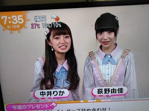 【NGT48】あれだけ推されて大人気だった荻野さんと中井さんが選抜や紅白から外れた理由を教えてください!
