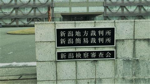 【NGT48暴行事件】文春「山口真帆が住所を教えてくれた」犯人側あらためて主張の根拠