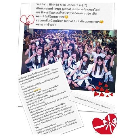 【朗報】いずりながBNK48の2ndシングル「恋するフォーチュンクッキー」で初選抜!【伊豆田莉奈】