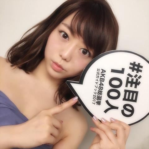 【AKB48】峯岸みなみ「去年まではいつ辞めようかと考えてたけど、今は居られるだけしがみつきたい」
