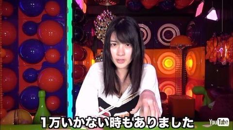 【地下アイドル】面女子神谷えりなさん「先月の給料は47万7426円です」