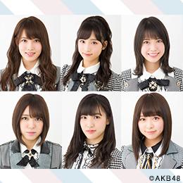 【AKB48】チーム8出演「六本木アイドルフェスタ2020」ライブ配信の詳細が発表!【8月10日】