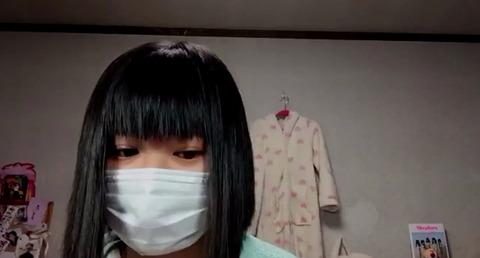 【AKB48】中野郁海「チーム8は遠征費がかかるから総選挙で頑張ってと頼めない」