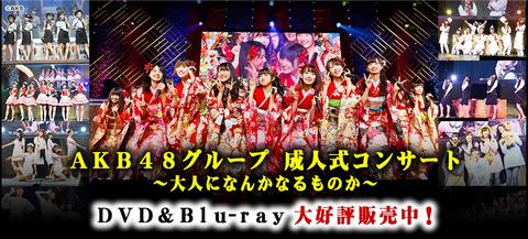 【AKB48G】まじで97年組は黄金世代だったんだなwww