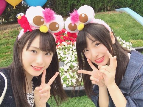 【AKB48】久保怜音と梅山恋和が仲良く一緒にUSJへお出掛け【NMB48】