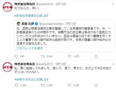 「小泉今日子」←最近ヤバいこのおばさん昔アイドルだったらしいけどAKB48で言えば誰レベルだったの?