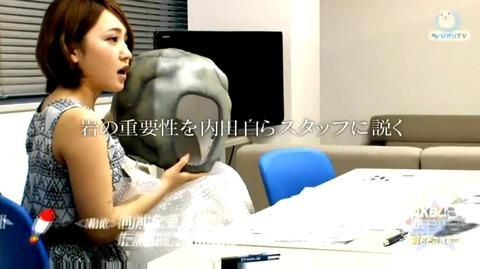 【AKB48】内田眞由美はなぜセンターから外されたのか?【希望的リフレイン】