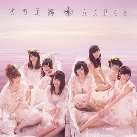 【AKB48】2014年6月の「次の足跡」写メ会振替が2015年5月ワロタwwwww