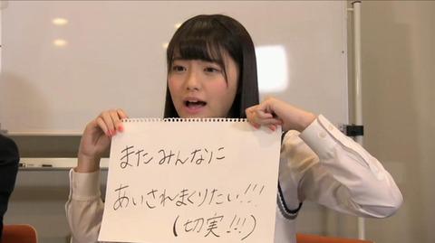 【悲報】木本花音「(ヲタが)若い子に流れていく傾向がすごくあるんですよ」 【SKE48】
