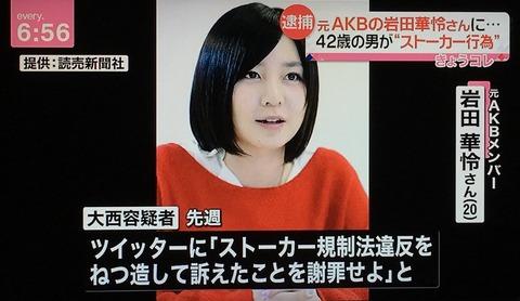 【AKB48G】握手会でやっても出禁にならないギリギリのラインを教えてください
