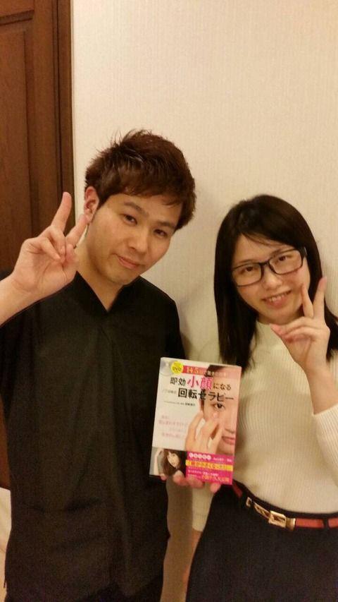 【AKB48】横山由依が美容整体にハマってる件
