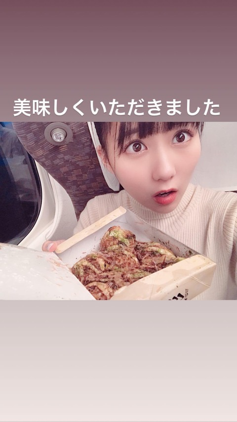 【悲報】HKT48田中美久ちゃん、グリーン車移動・・・【みくりん】
