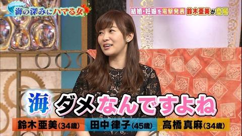 【AKB48G】そろそろヲタも忘れても良いと思う事