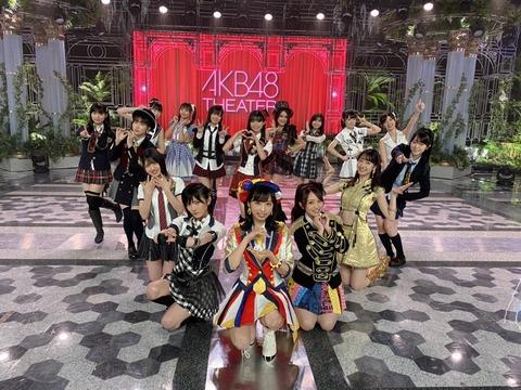 見よ!これが今の純AKB48最強選抜だ!