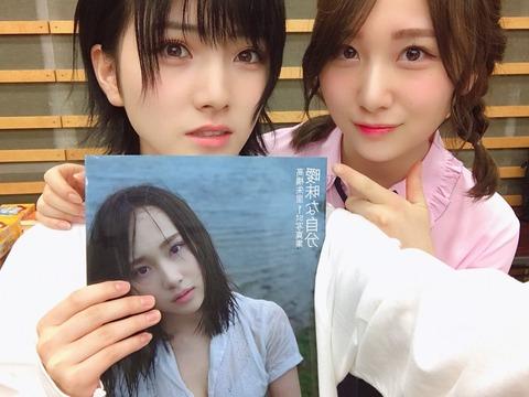 【AKB48】高橋朱里のどスケベボディに変態船長こと岡田奈々が大興奮!!!【TJDSB】