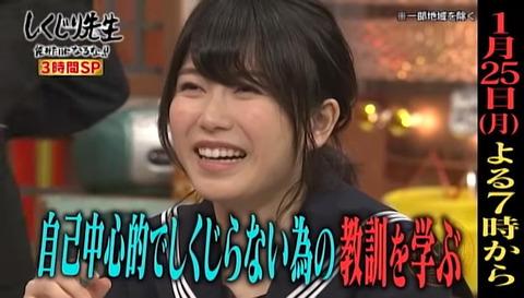 【AKB48G】しくじり先生に先生側として出演してほしい現役メンバー