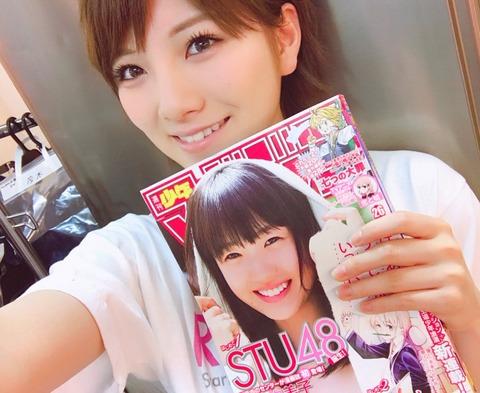 【AKB48】岡田奈々ちゃんがピンで週刊誌の表紙をやったことないという事実!