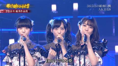 【AKB48】荻野由佳、小栗有以、加藤玲奈さんの3ショットをご覧ください