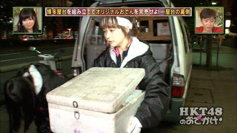 【HKT48】村重杏奈ネットで叩かれ改心する