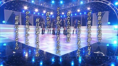 【AKB48】鈴懸のこの反響のなさはなんなの?
