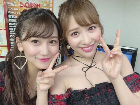 【AKB48】小嶋真子「重大告知が2つあります」