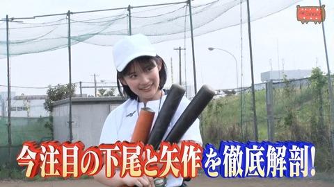 【AKB48】矢作萌夏「私はAKBで東京ドームに立ちたい」来週のAKBINGO矢作と下尾特集www