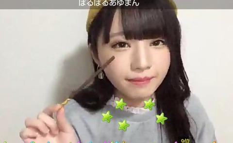 【STU48】今更だけど結構って可愛いメンバー多くない?