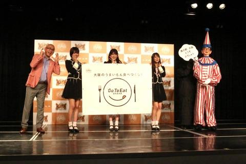 【朗報】NMB48が「大阪観光スペシャルサポーター」に就任!!!