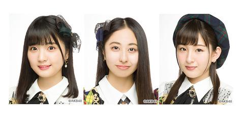 【AKB48】チーム8布谷梨琉・井上美優・塩原香凜、即日活動終了のお知らせ
