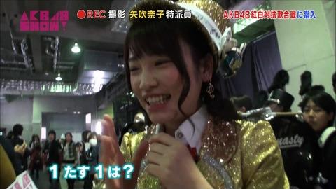 【AKB48】川栄李奈がほんとにバカだと思ってる奴wwwwww