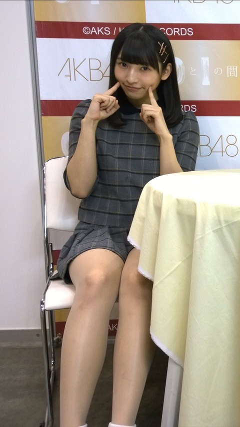 【AKB48G】女の子の最大の魅力は太ももだろ?【画像あり】
