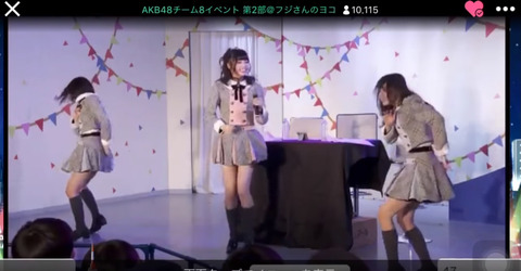 【AKB48】長久玲奈、横山結衣、山田菜々美によるUZAが酷過ぎるwwwwww