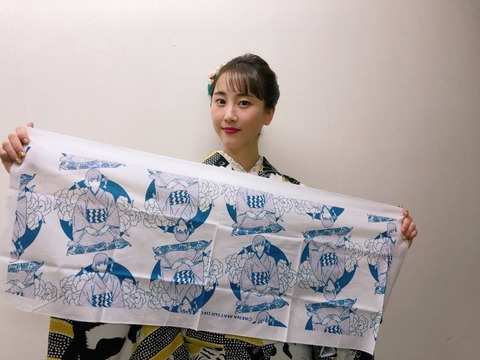 【画像】松井玲奈ファンクラブのグッズが相変わらず素晴らしい件
