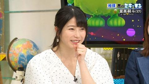 【画像】ゆいはんの肩幅があまりにも広すぎると話題にwww【AKB48・横山由依】