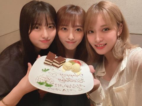 【悲報】AKB48総監督向井地美音、緊急事態宣言中に密室パーティーに参加