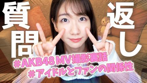 【AKB48】柏木由紀さん、説教やアドバイスしてくるファンにド正論をぶちかますwww