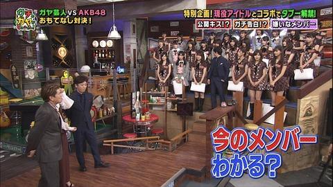 【悲報】篠田麻里子「今のAKB48は2~3人しかわからない」