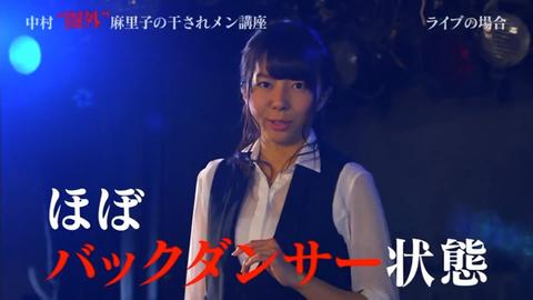 【AKB48G】お前らどうして干されメンに興味を持たない?