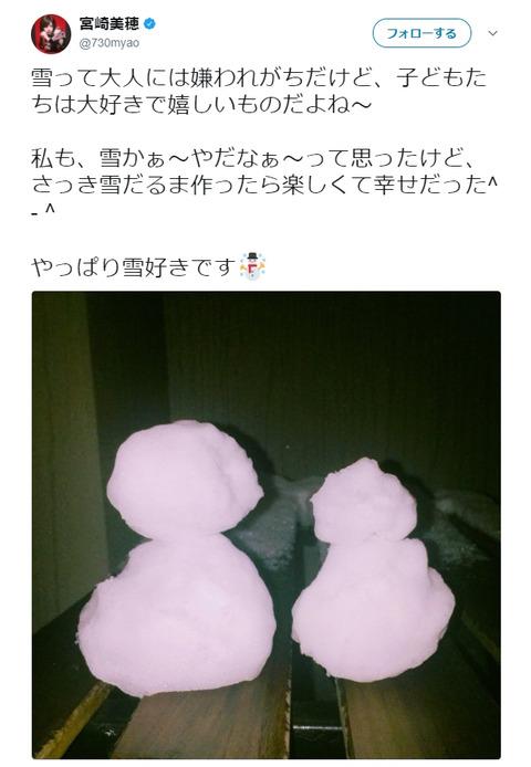 【AKB48G】雪だるまを作ってはしゃいでそうなメンバー