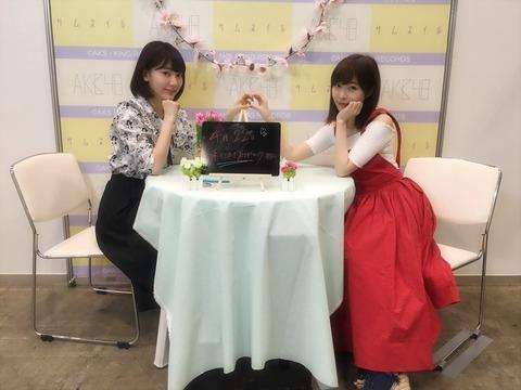 【HKT48】なぜ指原莉乃は昔2ちゃんのコテハンだった事を執拗に隠すのか?