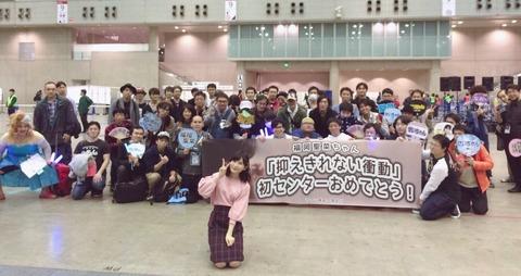 【AKB48】せいちゃんがヲタと撮った写真の左端wwwwwww【AKB48 福岡聖菜】