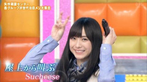 【NMB48】AKBINGOで初めて見たんだけど梅山恋和って娘がめっちゃ可愛いな!