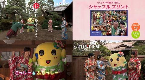 【フジカラーCM】前田敦子と大島優子の大物感、指原莉乃の小物感
